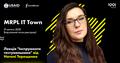 MRPL IT Town: Інструменти тестувальника