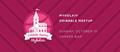 Mykolaiv Dribbble Meetup