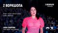 """Воркшопы от Анны Лавровой: """"Не все святой скрам"""" и """"Метрики"""""""