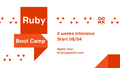 Free COAX Ruby Boot Camp