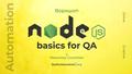 Воркшоп: Node.JS basics for QA