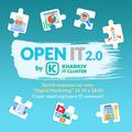 "Воркшоп ""Digital Marketing"" - Open IT 2.0"