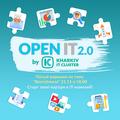 """Воркшоп """"Recruitment"""" - Open IT 2.0"""