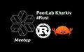 PeerLab Kharkiv #Rust: Байки о консольных приложениях