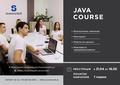Безкоштовні курси з Java у Чернівцях, Тернополі та Львові