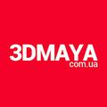 Профессиональный курс 3D-графики, анимации и VFX