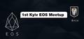 Kyiv 1-st EOS Meetup