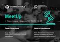 Computools MeetUp