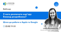 """Вебінар """"З чого розпочати кар'єру Бекенд розробника? Робота в Google та Apple"""""""