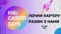 KNU Career Days