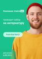 Internship at MetraBit Agency