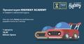 Презентация Highway Academy и курса по blockchain-разработке