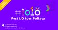Post I/O tour Poltava