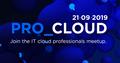 Pro_Cloud Meetup