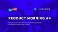 Product Morning #4