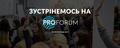 ProForum 2017