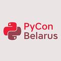 Конференция PyCon Belarus'17