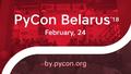 PyCon Belarus 2018