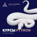 Light Academy: безкоштовні курси Python