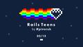 RailsTeens: день програмування для старшокласників