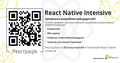 ReactNative Intensive