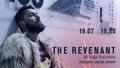 """Зустріч """"Revenant: легенда ProZorro. Переїхали з Amazon і вижили"""""""