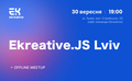 [Скасовано] Ekreative.JS Meetup - Lviv