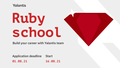 Yalantis Ruby School