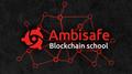 Blockchain School: пишем умные контракты