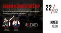 Scrum Business Meetup #1