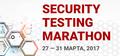 Security Testing Marathon