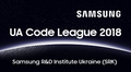 """Змагання зі спортивного програмування """"UA Code League 2018"""""""