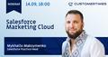 "Вебінар ""Salesforce Marketing Cloud"""