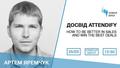 Startup Lab. Артем Яремчук (Attendify)