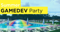 [Скасовано] Summer GameDev Party