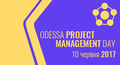 Summer Odessa Project Management Day