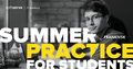 IT Academy Summer Practice