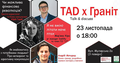 TAD - talk and discuss
