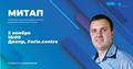 """Meet up """"Создание высоконагруженных IoT решений в Microsoft Azure"""""""