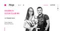 Kharkiv UI/UX Club #4