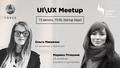 UI\UX Meetup