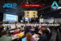 Форум працівників з персоналом HR Today Kyiv 2017