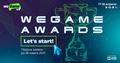 WEGAME Awards