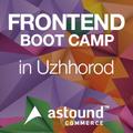 FE Boot Camp в Ужгороді — підготовка до позиції FE Developer в Astound Commerce