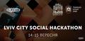 EPAM Lviv Social Hackathon