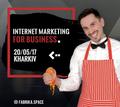 IMB Kharkiv (Internet-marketing for Business)