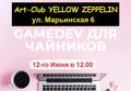 Встреча игровых Indi-разработчиков Харькова