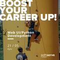 Безкоштовний курс Web UI