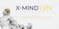 X-Mind Lviv Conference