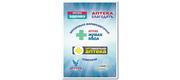 Запорожская фармацевтическая компания